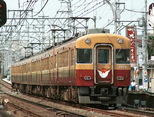 京阪旧3000系 旧塗装