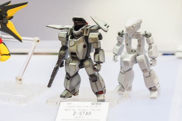 TF NEO ariake1 23