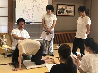 野見山先生セミナー20183