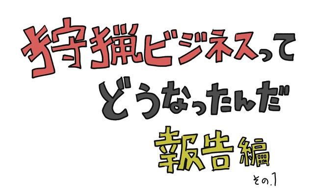 コミック2v