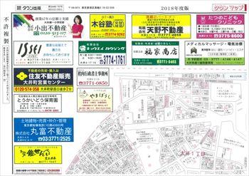 タウンマップ_R