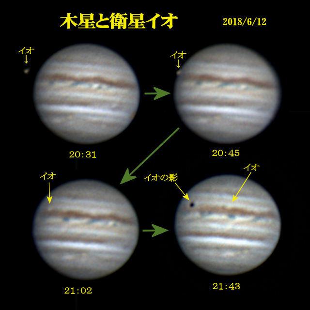 木星と衛星イオ_20180612