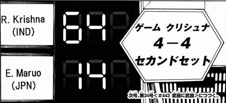 bs442-07_R.jpg