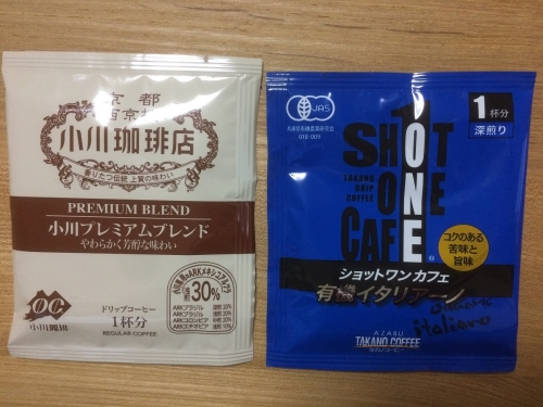 小川珈琲が無くなったのでタカノコーヒーを購入