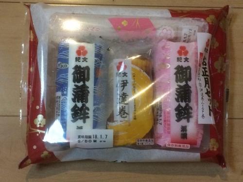 【西友 花小金井店】で買った 紀文 お正月セット