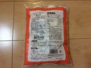 冷凍さといも 中国産 神戸物産