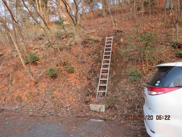 522新登山口梯子