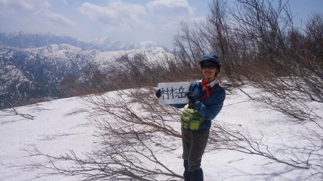 1253荒沢岳~越後駒と中の岳、手前は未丈岳①