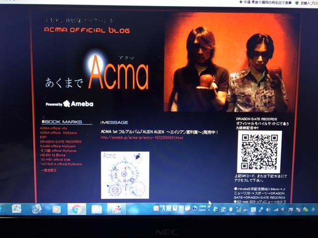 moblog_6a784167.jpg