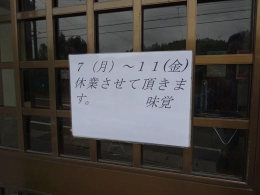 DSC06112.jpg