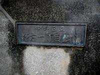 180620-01.jpg