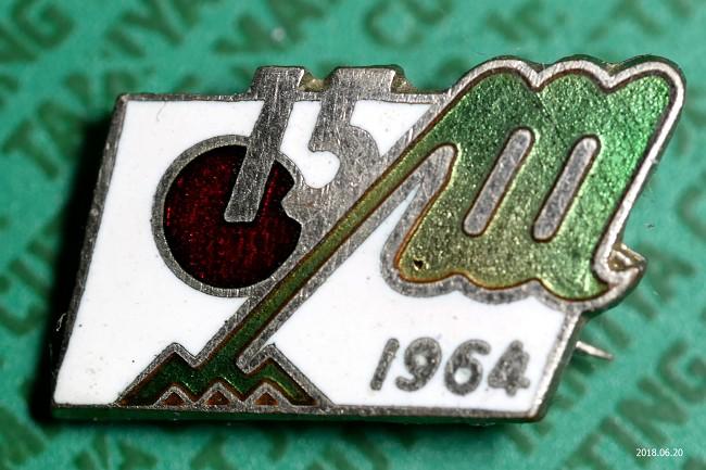 P1070558-T.jpg