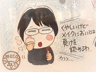 macoイラスト展 (6)