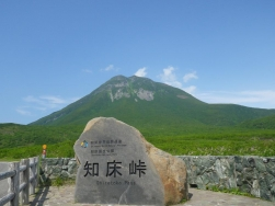 知床峠と羅臼岳