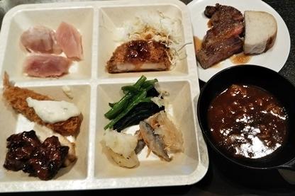 レストラン 4
