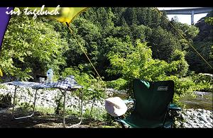camp_20180611012920fb0.jpg