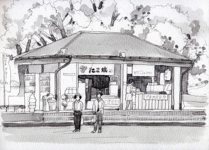 2016_0813_165025-五月山公園の売店 グリザイユ (700x503)