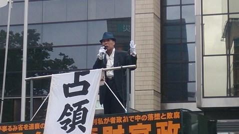 平成30年5月3日屈辱憲法4