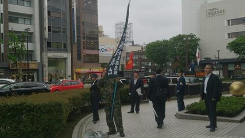 平成30年5月3日屈辱憲法6