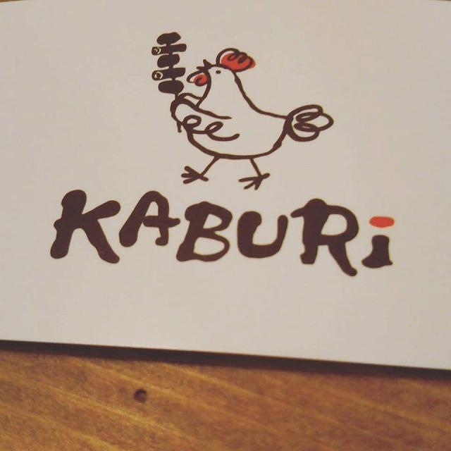 高須の焼き鳥 KABURi