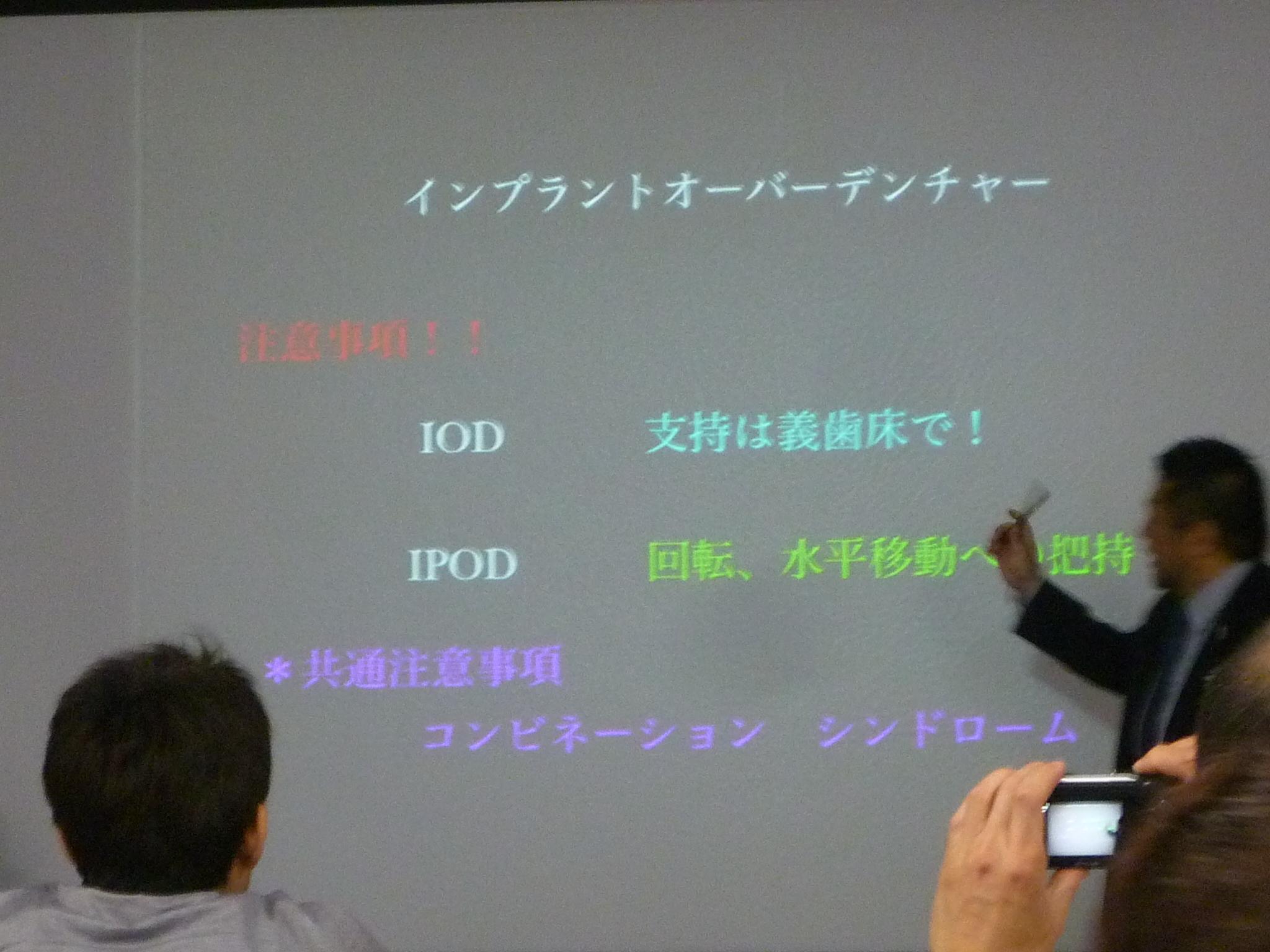松本先生ブログ