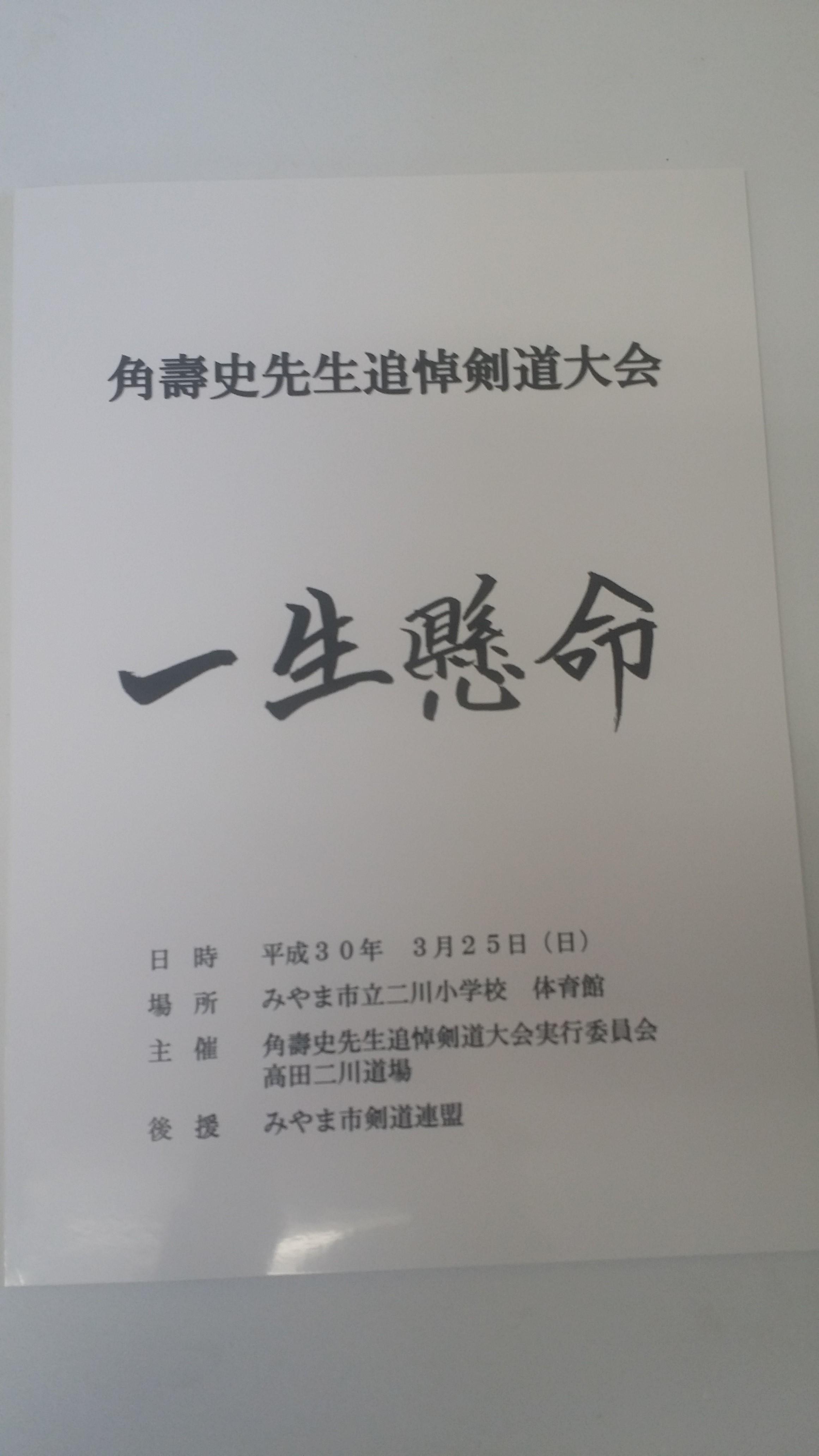 20180410_142100.jpg