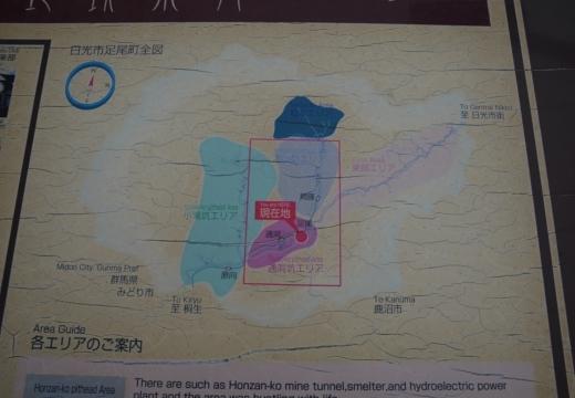 180417-110913-足尾銅山20180417 (57)_R