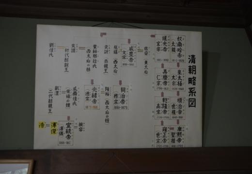180508-145458-稲毛 愛新201805 (42)_R