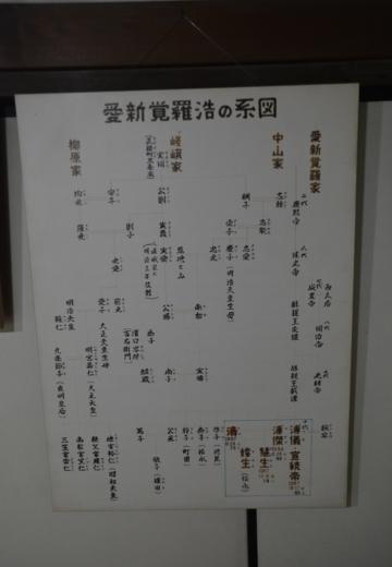 180508-145452-稲毛 愛新201805 (40)_R