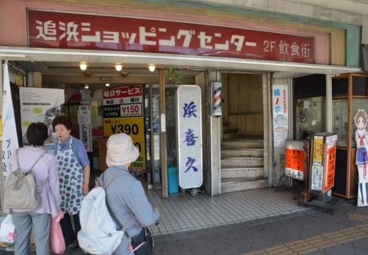 180522-113950-横須賀STORY 鷹取山異径 (9)_R