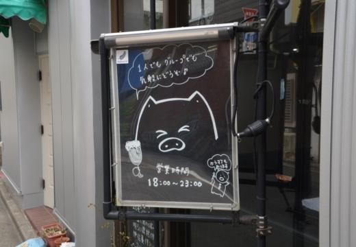180424-094204-押上・あさひ商店街20180427 (304)_R