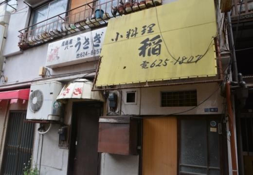 180424-094322-押上・あさひ商店街20180427 (314)_R