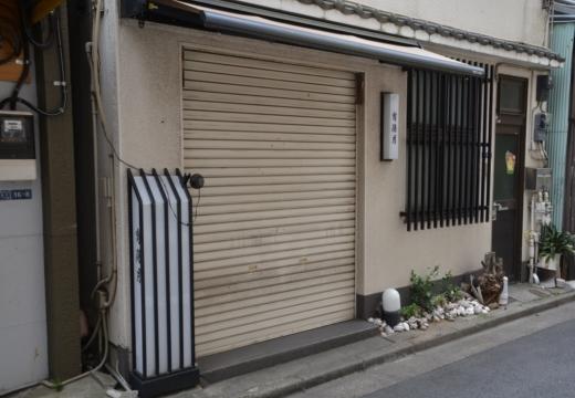 180424-094601-押上・あさひ商店街20180427 (332)_R