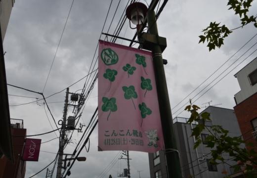 180424-125907-押上・あさひ商店街20180427 (496)_R