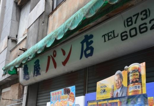 180424-130756-押上・あさひ商店街20180427 (511)_R