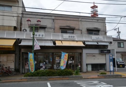 180424-131037-押上・あさひ商店街20180427 (517)_R