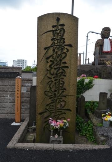 180424-141527-中山道 201804(13)_R