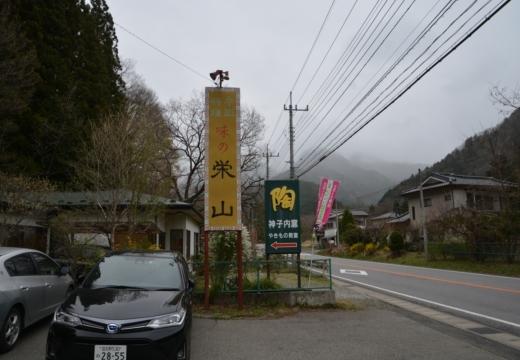 180417-122904-足尾銅山20180417 (253)_R