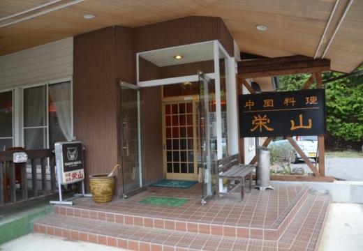 180417-122857-足尾銅山20180417 (251)_R