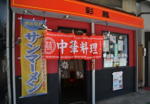 180522-121434-横須賀STORY 鷹取山異径 (36)_R