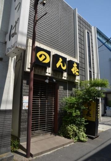 180511-094832-杉戸宿201811 (251)_R
