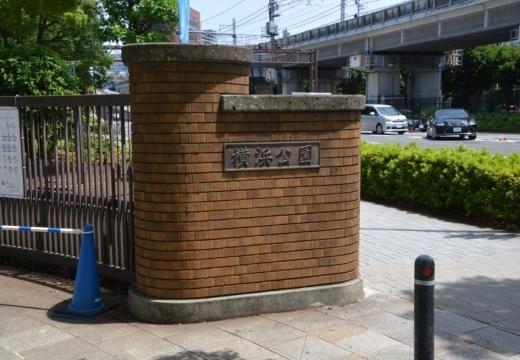 180608-123231-横浜・聘珍楼 201806 (134)_R