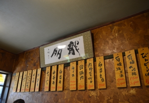 180619-113248-神楽坂・赤坂20180619 (36)_R