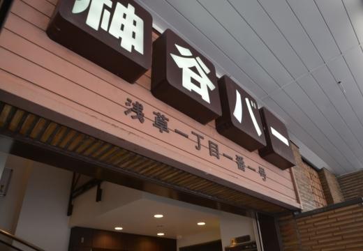 180629-170139-上野・浅草・神谷バー20180703 (206)_R