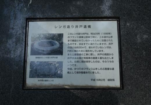 180703-145436-横浜 インフラ 201807 (208)_R