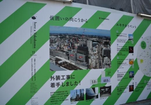 180717-130103-横浜 地下インフラ201807 (162)_R