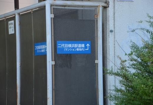 180717-132658-横浜 地下インフラ201807 (205)_R
