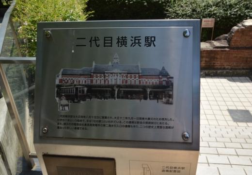 180717-132848-横浜 地下インフラ201807 (220)_R