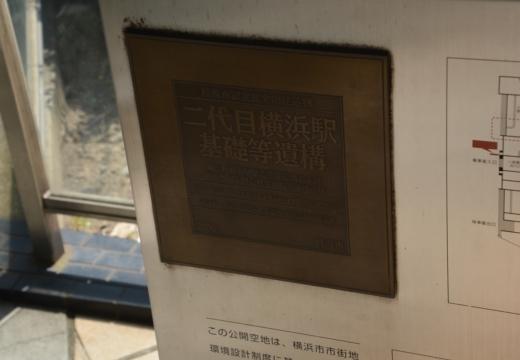180717-133007-横浜 地下インフラ201807 (222)_R