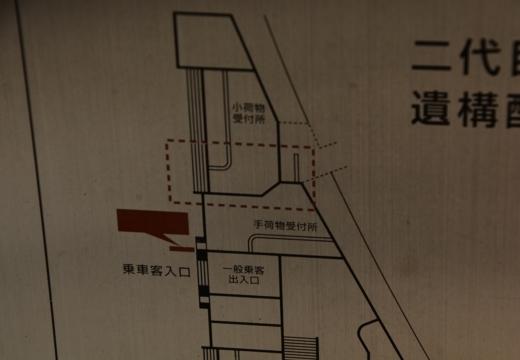 180717-133026-横浜 地下インフラ201807 (227)_R